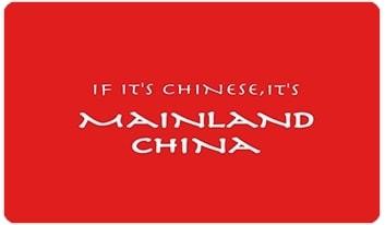 Mainland China e-gift card